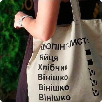 Еко-сумки (Шоппери)